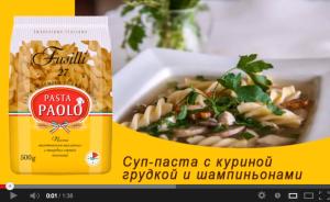 Видеорецепт суп-пасты с куриной грудкой и шампиньонами